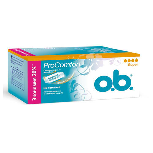 Тампоны супер  32 штуки (ProComfort) от Pharmacosmetica