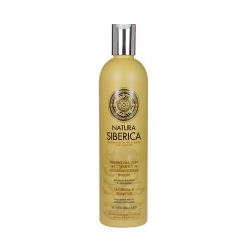 Natura Siberica Шампунь для уставших и ослабленных волос Защита и энергия 400 мл (Био-уход за волосами)