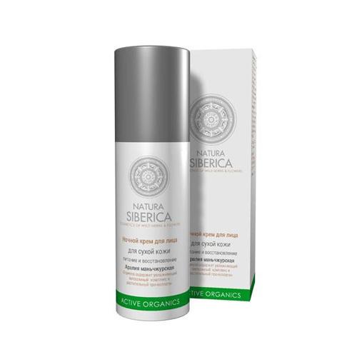 Крем для лица дневной для сухой кожи SPF 20 50 мл (Active Organics) (Natura Siberica)