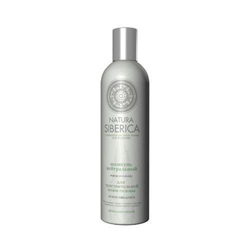 Шампунь Нейтральный 400 мл (Био-уход за волосами) (Natura Siberica)