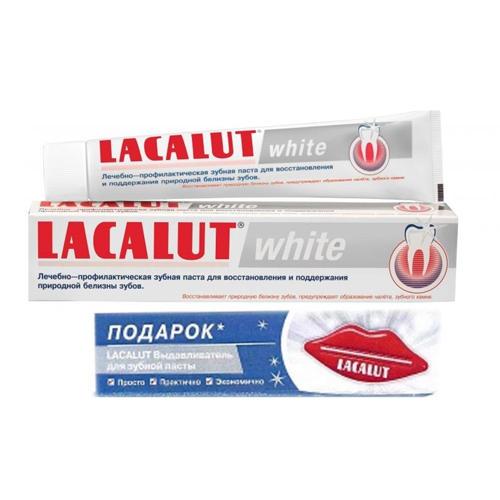 Lacalut Зубная паста  УАЙТ 75 мл + выдавливатель для зубной пасты (Зубные пасты)