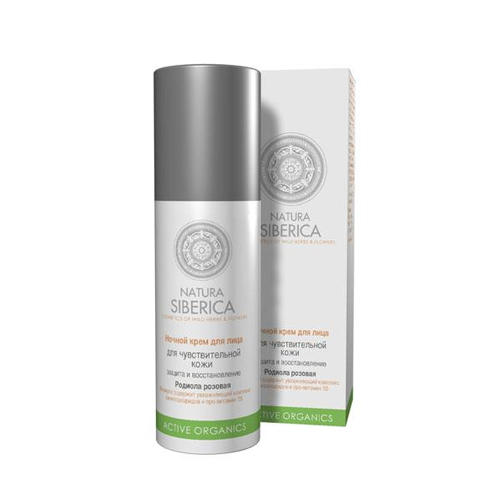 Крем ночной для лица для чувствительной кожи 50 мл (Natura Siberica, Active Organics) ночной крем green mama для лица биорегенерация с экстрактом липы и боярышника для зрелой чувствительной кожи 100 мл