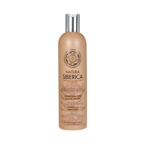 Купить Natura Siberica Шампунь для сухих волос Защита и питание 400 мл (Natura Siberica, Био-уход за волосами), Россия