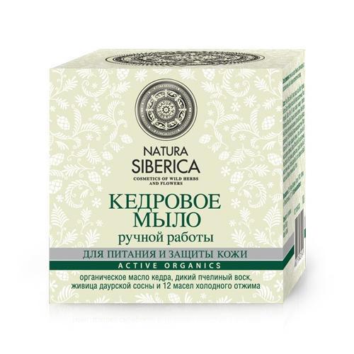 Natura Siberica Кедровое мыло 100 г (Active Organics)