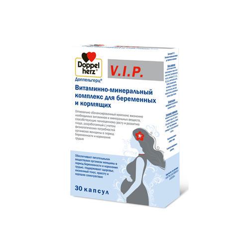 Doppelherz Витаминно-минеральный комплекс для беременных и кормящих 30 капсул (V.I.P.)