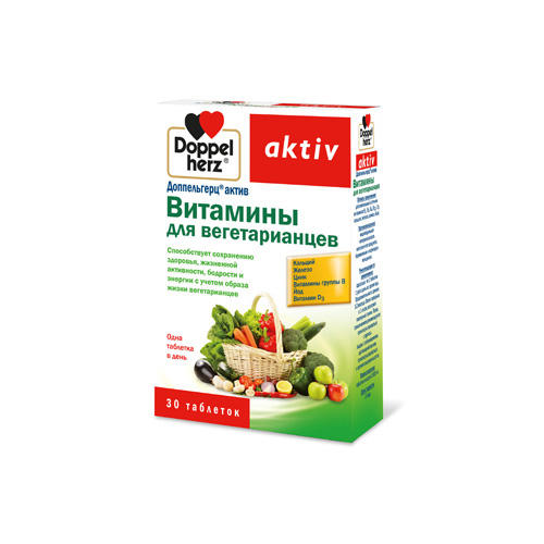 Витамины для вегетарианцев 30 таблеток (Doppelherz, Актив) добавка пищевая doppelherz доппельгерц бьюти анти акне комплекс для чистой и здоровой кожи 30 таблеток