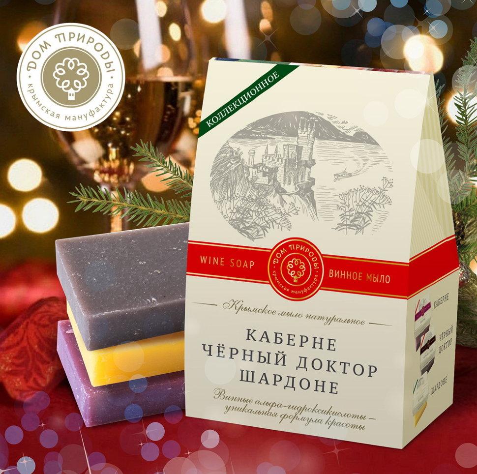 Купить Дом природы Подарочный набор «Винное ассорти» 1 шт (Дом природы, Наборы), Россия