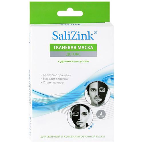 Salizink Маска детокс с древесным углём для жирной и комбинированной кожи, 3 шт (Salizink, Уход)