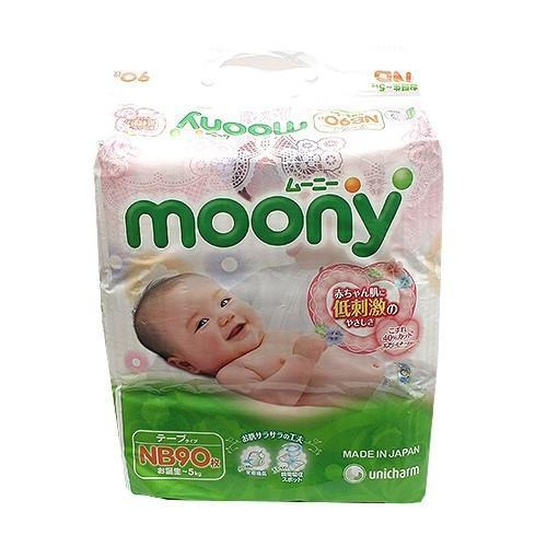Подгузники  для новорожденных 0-5кг, 90шт (Подгузники Муни) (Moony)