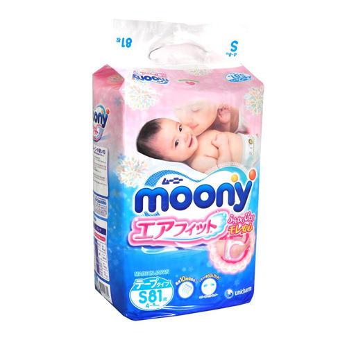 Подгузники  эконом 4-8кг, 81 шт (Подгузники Муни) (Moony)