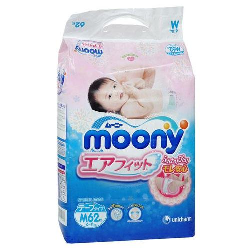 Moony Подгузники  эконом 6-11кг, 62 шт (Подгузники Муни)
