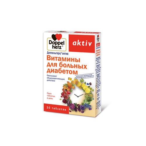 Doppelherz Витамины для больных диабетом 30 таблеток (Doppelherz, Актив)