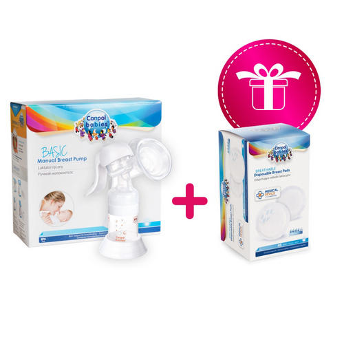 Набор 7 (молокоотсос ручной Basic и вкладыши для груди 40 шт. в подарок) 1 шт (Canpol, Товары мам)