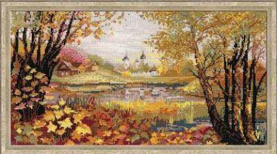 1233 Осенняя пора (Сотвори Сама, Сотвори Сама)