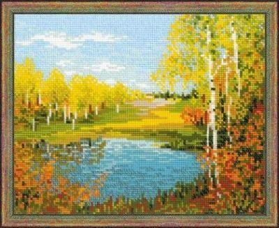 1542 Осенний день (Сотвори Сама, Сотвори Сама)