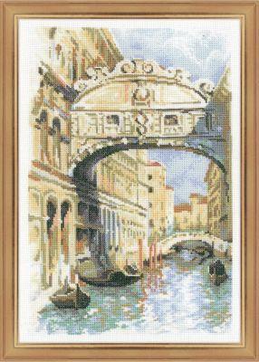 1552 Мост Вздохов (Сотвори Сама, Сотвори Сама) екатерина слинкина создатели сотвори меня снова
