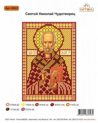 9022 Св. Николай Чудотворец схема (Nitex) (Nitex, Nitex) 2291 набор для вышивания nitex 22х22
