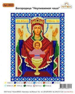 9023 Богодица Неупиваемая Чаша схема (Nitex) (Nitex, Nitex) 2291 набор для вышивания nitex 22х22