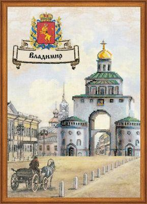 Сотвори Сама РТ0048 Города России,Владимир (Сотвори Сама)