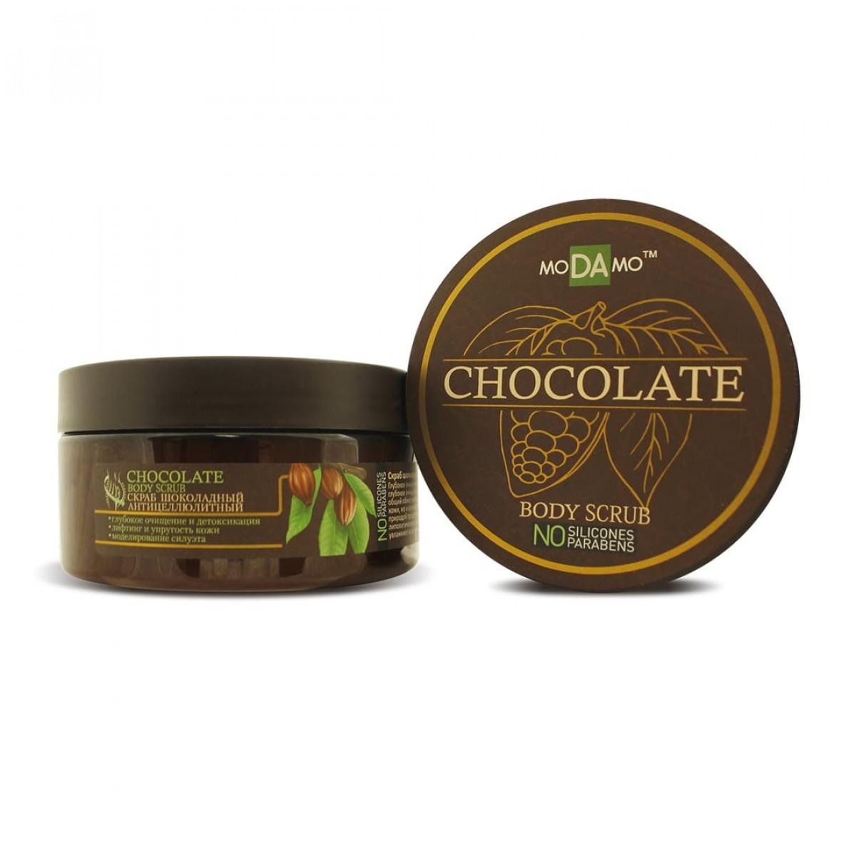 moDAmo Скраб Шоколадный 200 мл (moDAmo, Chocolate)