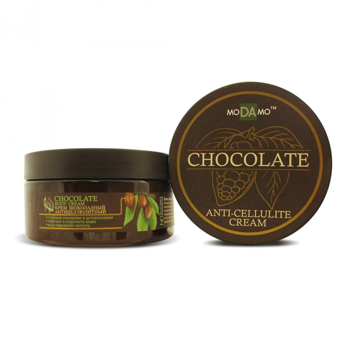 moDAmo Крем Шоколадный антицеллюлитный, 200 мл (moDAmo, Chocolate)