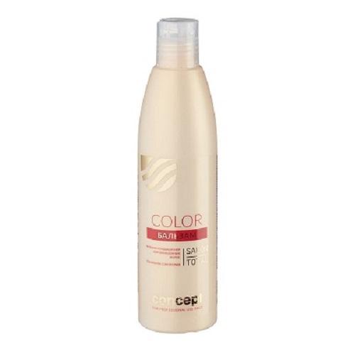 Купить Concept Бальзам-кондиционер для окрашенных волос 300 мл (Concept, SALON TOTAL), Россия