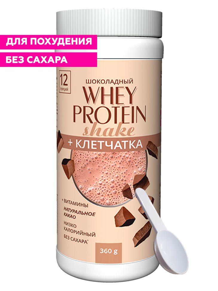 Сибирская клетчатка Коктейль протеиновый с клетчаткой и шоколадом 360 гр (Сибирская клетчатка, Функциональные коктейли)