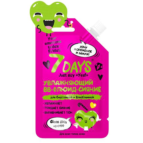 7 Days BB-флюид-сияние Для Счастливой и Влюбленной Увлажняющий Glass Skin, 25 гр (7 Days, YOUR EMOTIONS TODAY)