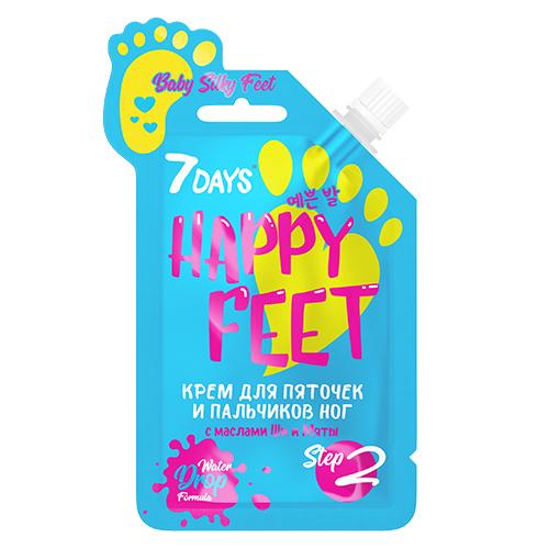 7 Days Крем для пяточек и пальчиков ног BABY SILKY FEET с маслами Ши Мяты, 25 гр (7 Days, HAPPY FEET)
