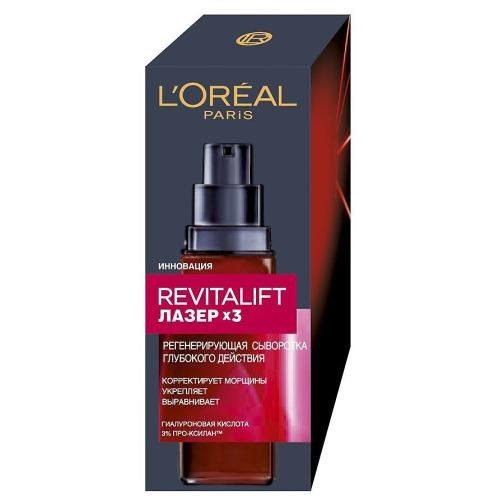 REVITALIFT Антивозрастная сыворотка х3 против морщин лица 30мл (LOreal, Revitalift)