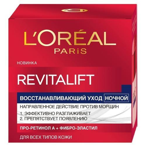 Фото #1: L'Oreal REVITALIFT Антивозрастной крем для лица восстанавливающий ночной 50мл (L'Oreal, Revitalift)