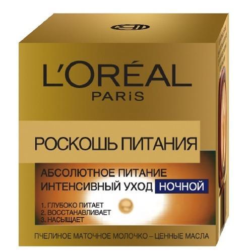 LOreal Крем-уход для лица ночной Роскошь питания 50мл (Роскошь питания)