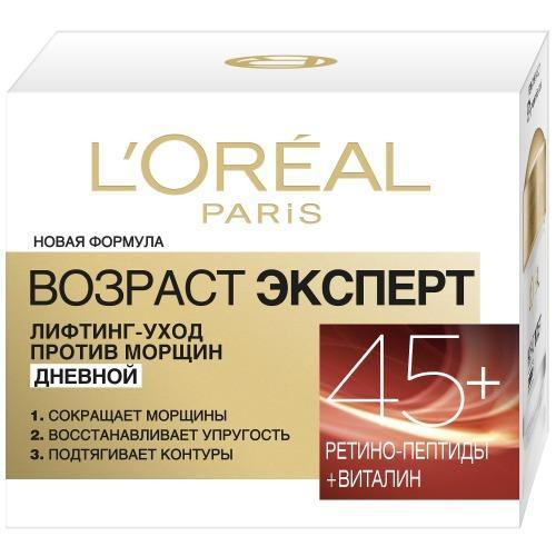 Купить L'Oreal Дневной крем-лифтинг для лица Возраст Эксперт 45+ против морщин 50 мл (L'Oreal, Возраст эксперт), Франция