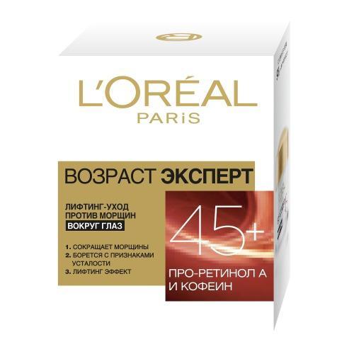 Купить Loreal Paris Крем-лифтинг вокруг глаз Возраст Эксперт 45+ против морщин 15мл (Loreal Paris, Возраст эксперт), Франция