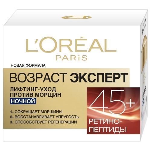 Купить L'Oreal Ночной крем-лифтинг для лица Возраст Эксперт 45+ против морщин 50мл (L'Oreal, Возраст эксперт), Франция