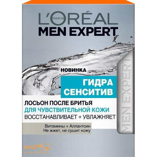 Фото - MEN EXPERT Лосьон после бритья Гидра сенситив для чувствительной кожи 100 мл (LOreal, Men expert) men expert гель для бритья гидра сенситив для чувствительной кожи 200мл loreal men expert