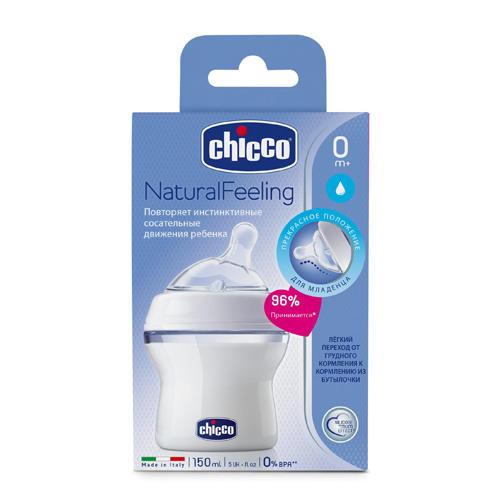 Chicco Бутылочка Natural Feeling,0мес.+,силиконовая соска с наклоном и флексорами,150мл (Chicco, Бутылочки и Соски)
