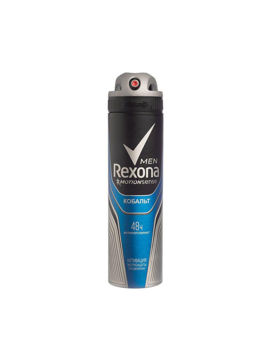 Купить REXONA Део-спрей Кобальт 150 мл (REXONA, Для мужчин)
