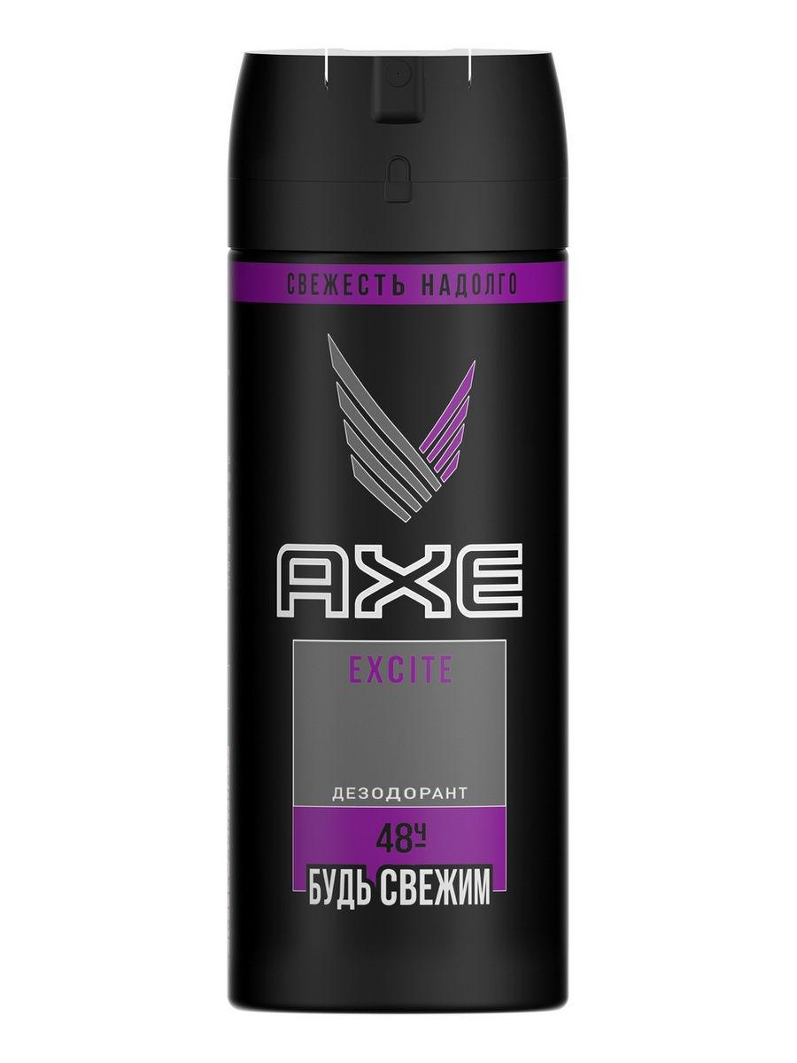 AXE Дезодорант спрей мужской Excite 150 мл (AXE, Дезодоранты и антиперспиранты)