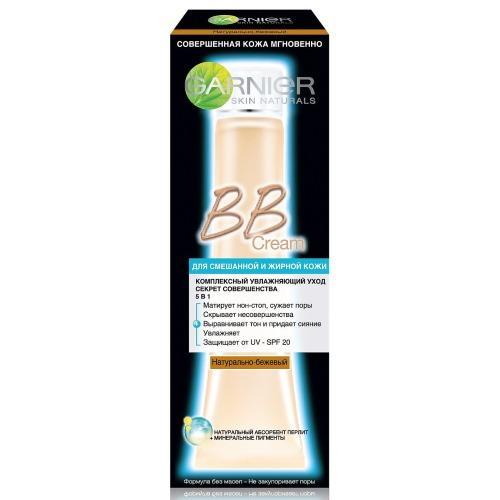 BBкрем для жирной кожи Секрет Совершенства Натуральный 40мл (Garnier, BBкремы) цена