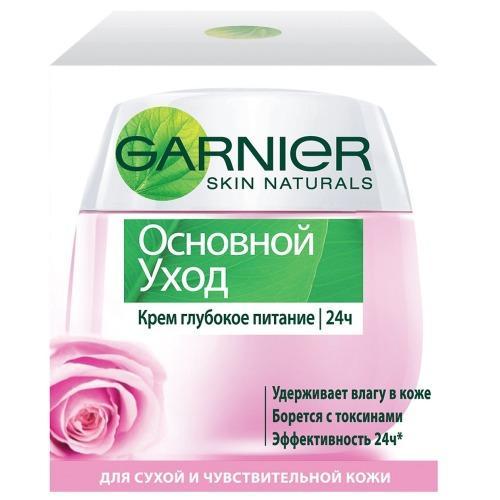 заказать Garnier Гарньер ОСНОВНОЙ УХОД Крем дневной Глубокое питание для сухой кожи 50мл (Основной уход)