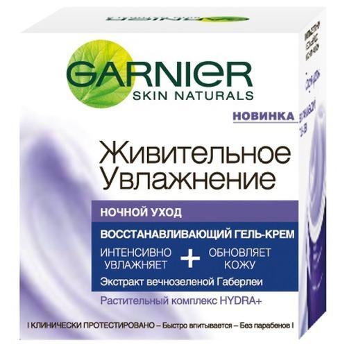 Живительное Увлажнение Крем ночной 50мл (Garnier, Живительное увлажнение) garnier набор угольное очищение и увлажнение
