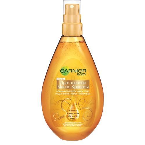 Маслоспрей для тела Драгоценное масло красоты 150мл (Garnier, Garnier body)