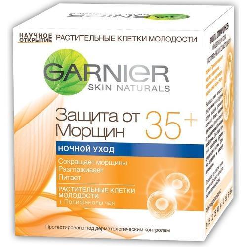 Крем ночной Клетки Молодости Защита от морщин 35 50мл (Garnier, Клетки молодости) garnier крем ночной клетки молодости защита от морщин 35 50 мл