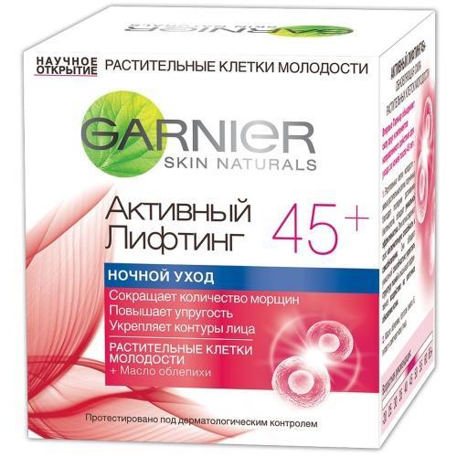 Крем ночной Клетки Молодости Активный лифтинг 45 50мл (Garnier, Клетки молодости) крем для лица garnier активный лифтинг 50 мл ночной