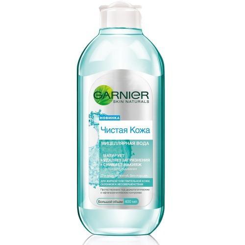 Мицеллярная вода Чистая Кожа 400мл (Экспертное очищение)