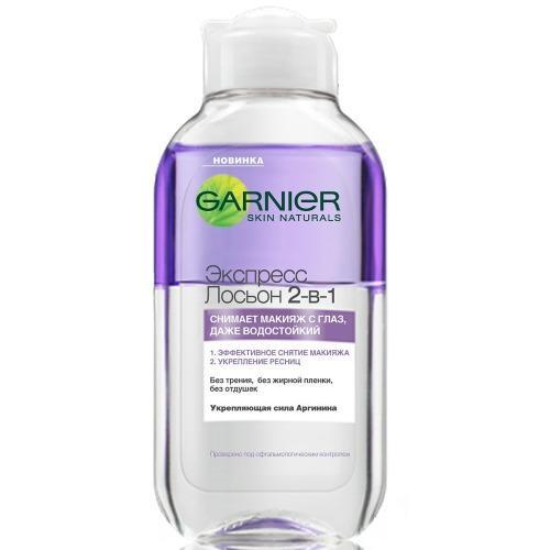 купить Экспертное Очищение Лосьон для снятия макияжа 2в1 (Garnier, Экспертное очищение) по цене 203 рублей