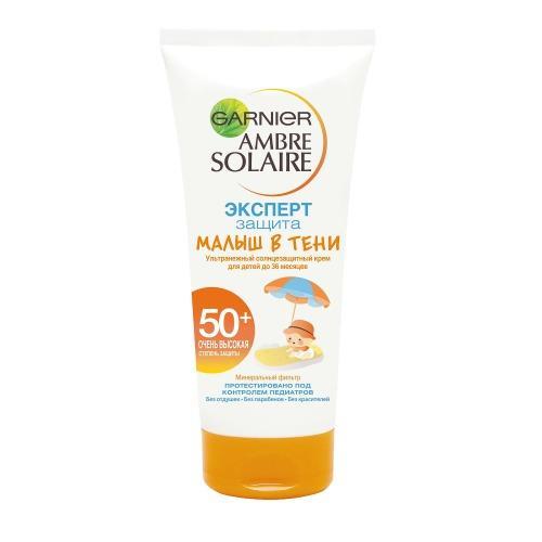 AMBRE SOLAIRE Защита для детей Крем Малыш в тени SPF50 50мл (Amber solaire) от Pharmacosmetica
