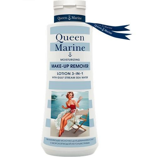Молочко для демакияжа 150 мл (Queen Marine очищение)