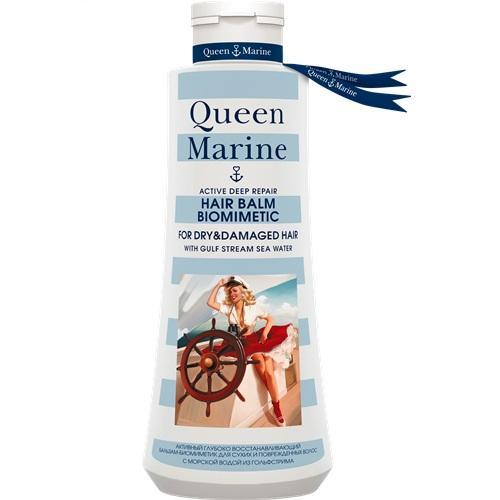 Queen Marine набор для ламинирования волос дома купить